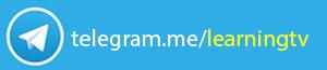 تلگرام لرنینگ تی وی