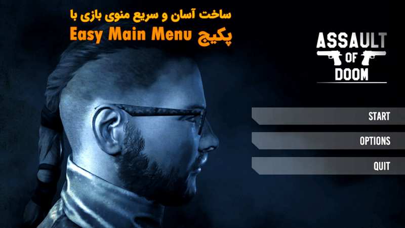 پکیج Easy Main Menu