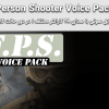 پکیج First Person Shooter Voice Pack