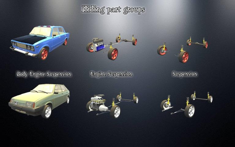 پکیج Keeree Car Constructor - تصویر شماره 1
