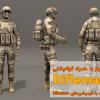 پکیج Rifleman