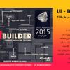 پکیج UI - Builder