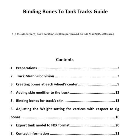 پکیج Tank Track Simulator - تصویر شماره 2