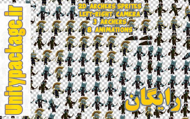 پکیج ۲D Archers Sprites 1.1