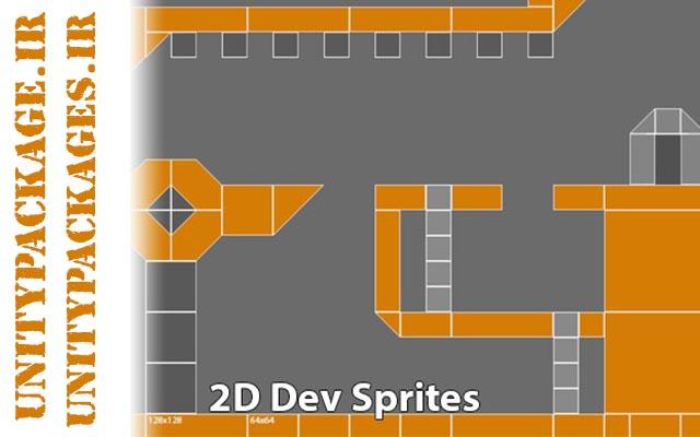 2D Dev Sprites