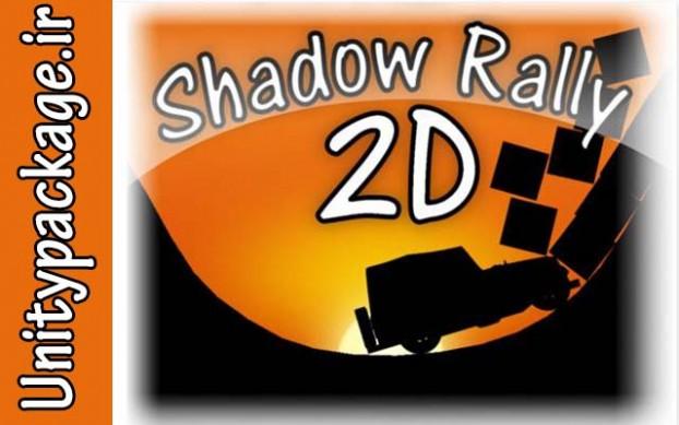 2D Shadow Rally