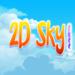 پکیج 2D Sky