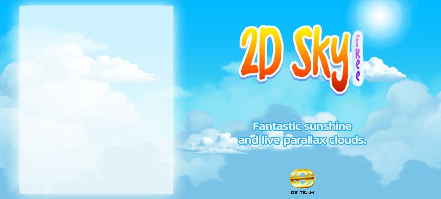 پکیج ۲D Sky