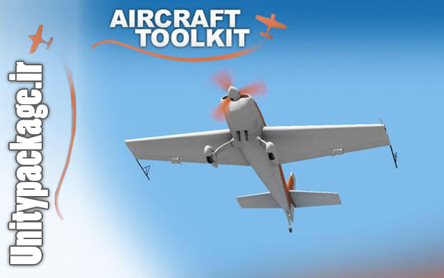 پکیج (Aircraft Flight Physics Toolkit (helicopters and airplanes simulator