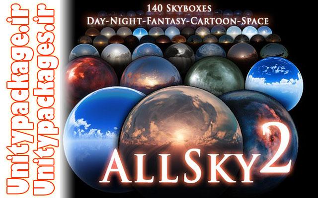 AllSky 4.0 (unitypackage.ir)