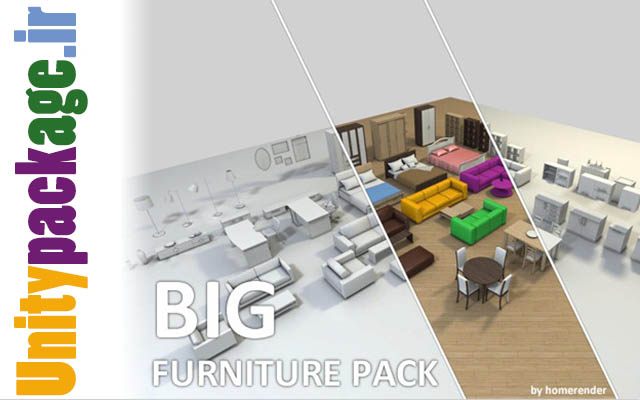 Big Furniture Pack 1.1 (unitypackage.ir)