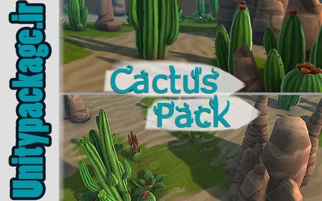 Cactus Pack (unitypackage.ir)