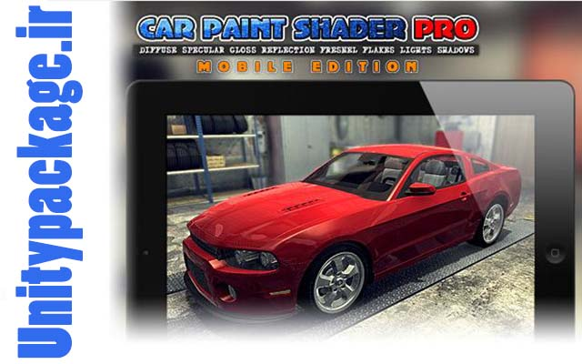 پکیج Car Paint Mobile Shader PRO 2.2