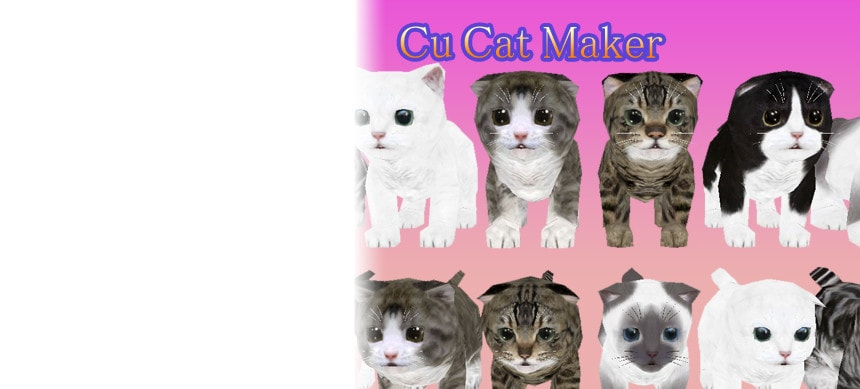پکیج Cu Cat Maker