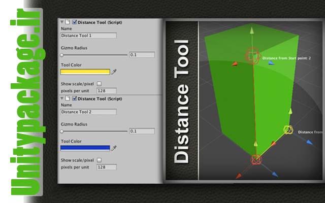 Distance Tool (unitypackage.ir)