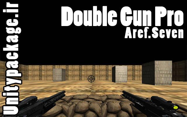 پکیج Double Gun Pro 1.0