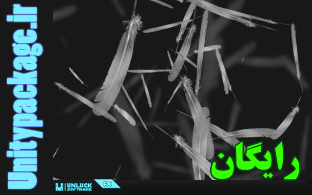 پکیج Feather Particle System 1.0