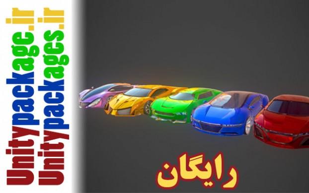 Five Race Cars Models Pack 1.0 (unitypackage.ir)