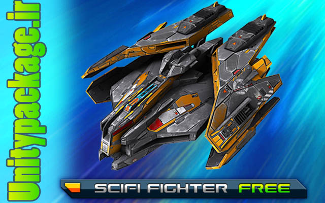 پکیج Free SciFi Fighter 3.0