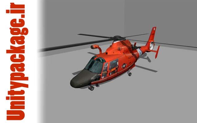 پکیج HH-65C Dauphin 3.0