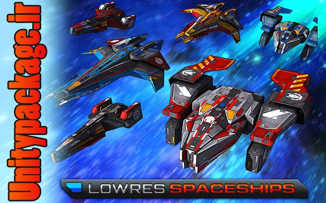 پکیج Human LowRes SpaceShips