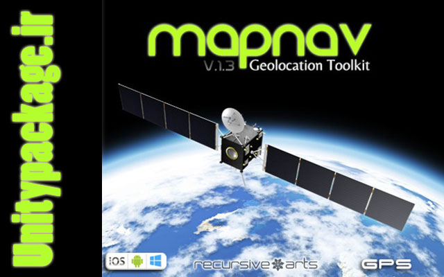 پکیج MapNav – Geolocation Toolkit 1.2