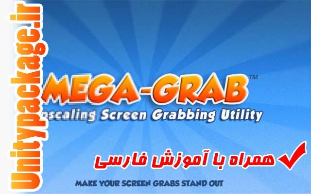 پکیج Mega Grab 1.16