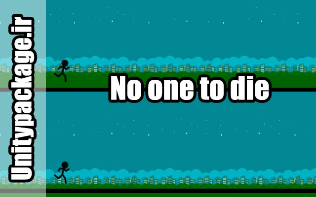 پکیج No one to die