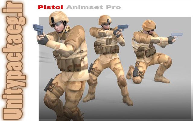 Pistol Animset Pro 1.0 (unitypackage.ir)