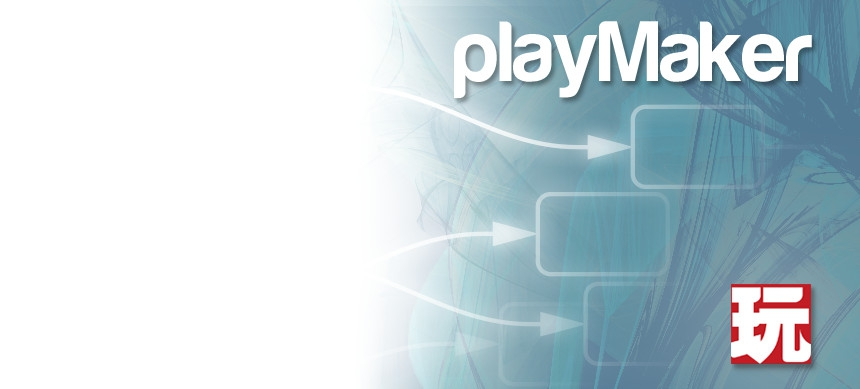 پکیج Playmaker