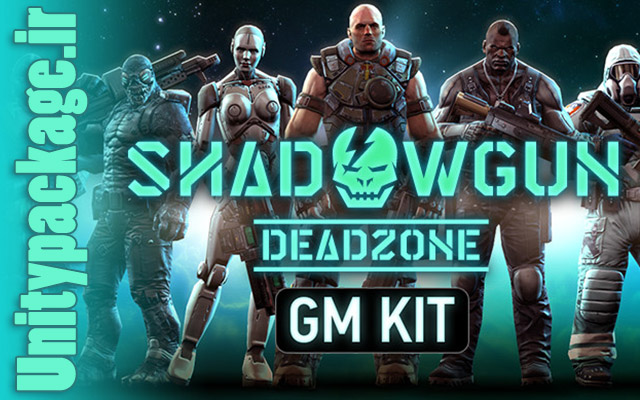 پکیج Shadowgun: Deadzone GM's Kit