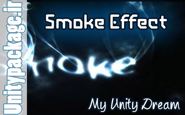 پکیج Smoke Effect 1.0