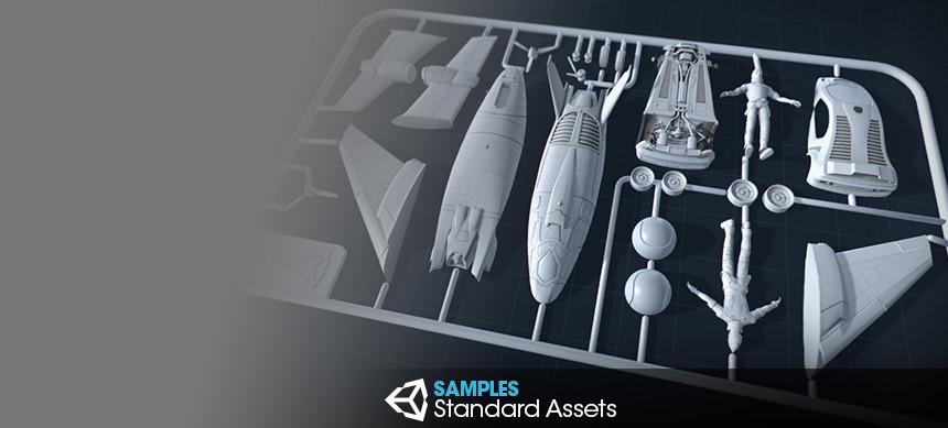 پکیج Standard Assets