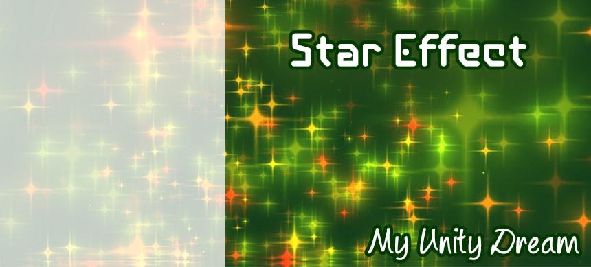 پکیج Star Effect