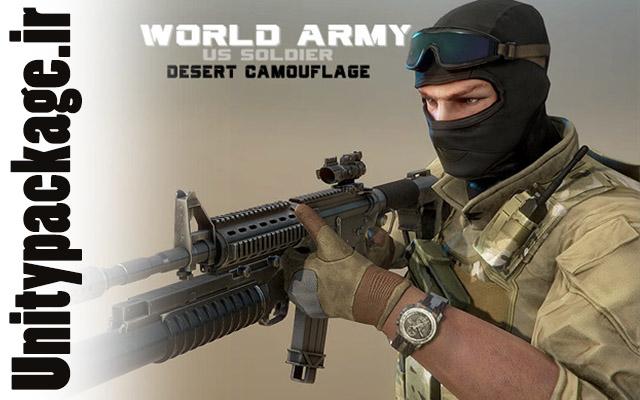 WA US Soldier (unitypackage.ir)