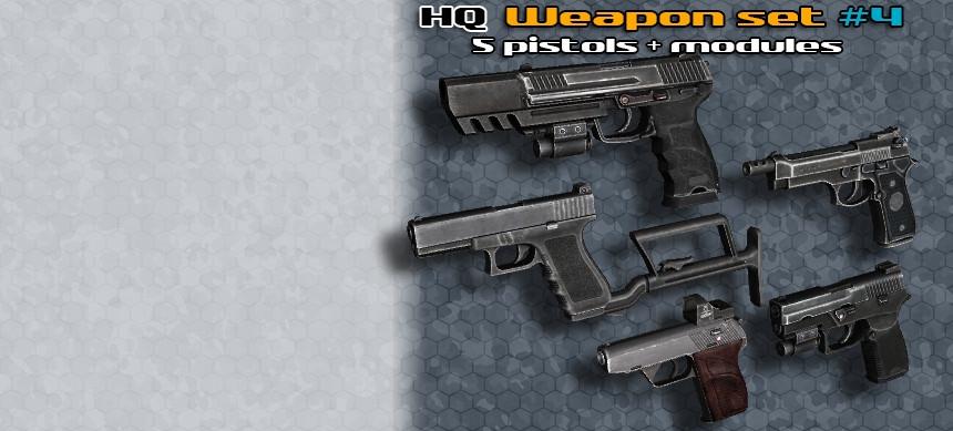 پکیج Weapon HQ #4