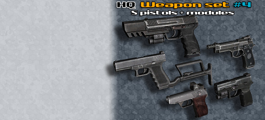 پکیج Weapon HQ #4